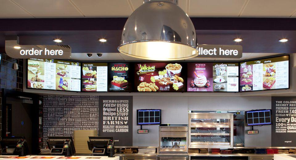 KFC premia el trabajo en equipo de MALER Digital Signage