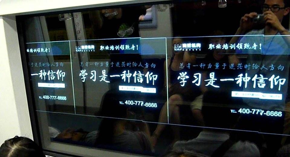 Los tiempos muertos importan: digital signage en transporte público